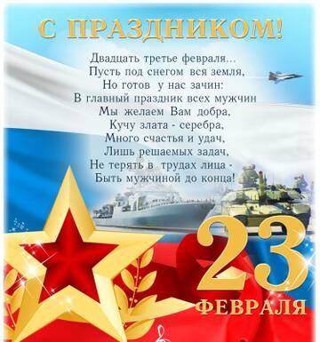 http://forumupload.ru/uploads/0019/f3/f4/226/t204433.jpg