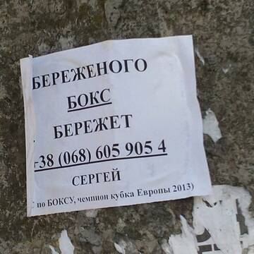 https://forumupload.ru/uploads/0019/f3/f4/226/t593759.jpg