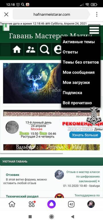 https://forumupload.ru/uploads/0019/f3/f4/245/t529136.jpg