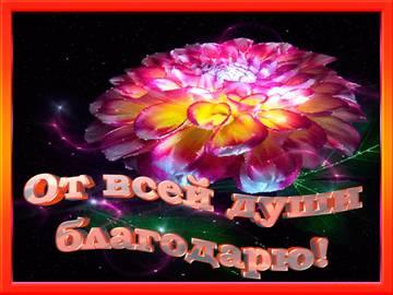 http://forumupload.ru/uploads/0019/f3/f4/245/t589751.jpg