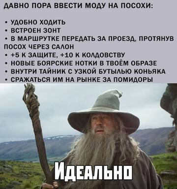 https://forumupload.ru/uploads/0019/f3/f4/245/t756016.jpg