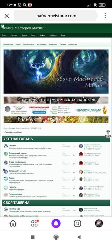 https://forumupload.ru/uploads/0019/f3/f4/245/t882047.jpg