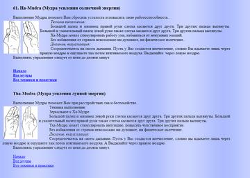 http://forumupload.ru/uploads/0019/f3/f4/282/t50137.png