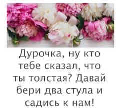 http://forumupload.ru/uploads/0019/f3/f4/31/t259539.jpg