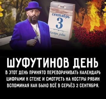 https://forumupload.ru/uploads/0019/f3/f4/31/t780390.png