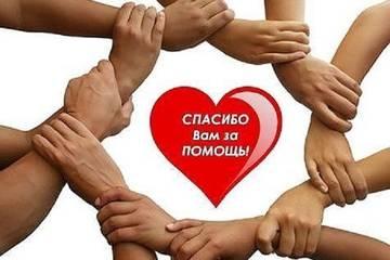 http://forumupload.ru/uploads/0019/f3/f4/373/t499869.jpg