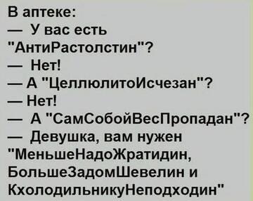 http://forumupload.ru/uploads/0019/f3/f4/4/t101557.jpg