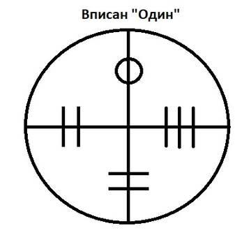 http://forumupload.ru/uploads/0019/f3/f4/4/t239685.jpg
