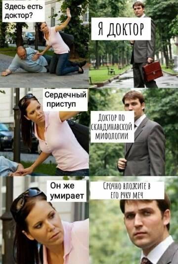 http://forumupload.ru/uploads/0019/f3/f4/4/t47370.jpg