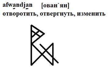 http://forumupload.ru/uploads/0019/f3/f4/4/t638604.png