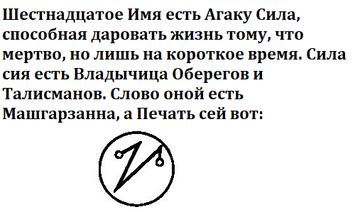 http://forumupload.ru/uploads/0019/f3/f4/4/t684760.png