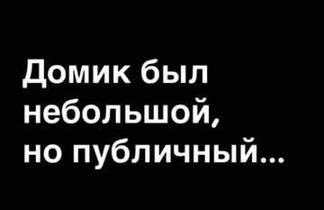 http://forumupload.ru/uploads/0019/f3/f4/4/t859838.jpg
