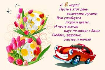 https://forumupload.ru/uploads/0019/f3/f4/62/t458889.jpg