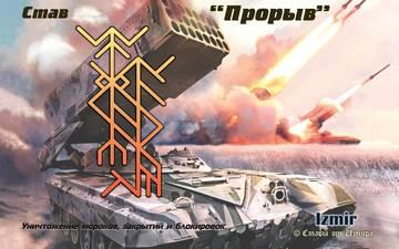 http://forumupload.ru/uploads/0019/f3/f4/9/t130356.jpg