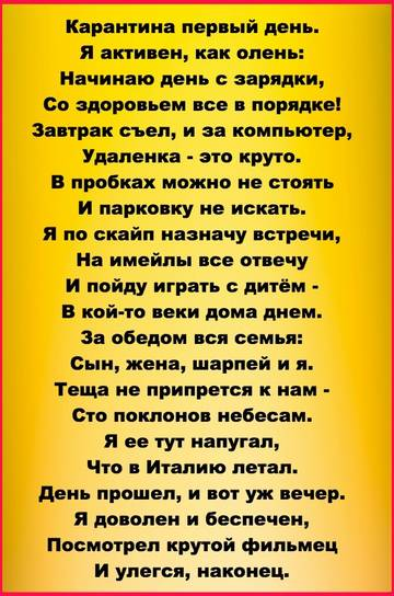 http://forumupload.ru/uploads/0019/f3/f4/9/t131087.jpg