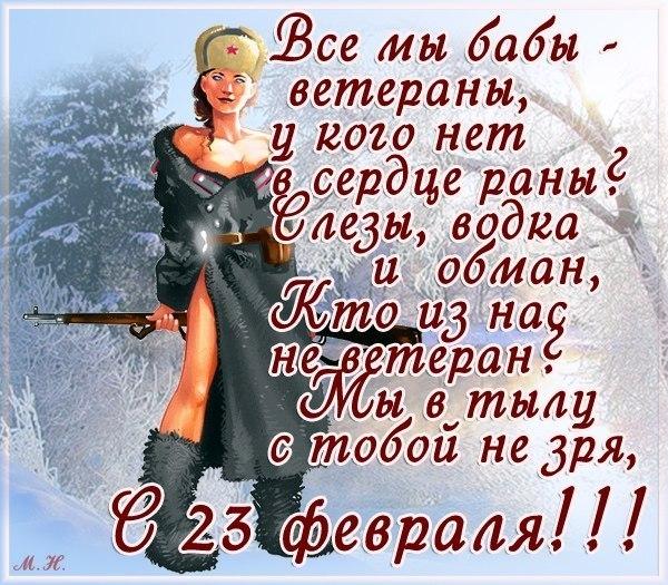 http://forumupload.ru/uploads/0019/f3/f4/9/t226977.jpg