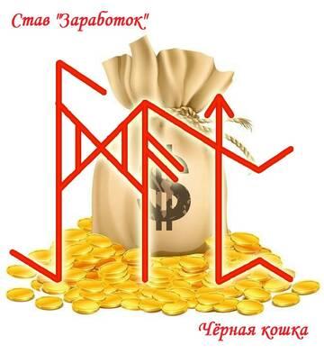 http://forumupload.ru/uploads/0019/f3/f4/9/t270448.jpg