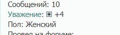 http://forumupload.ru/uploads/0019/f3/f4/9/t332270.jpg