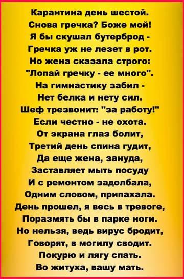http://forumupload.ru/uploads/0019/f3/f4/9/t380726.jpg