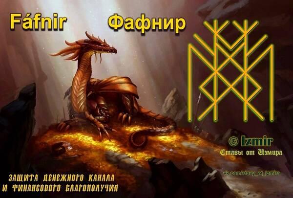 http://forumupload.ru/uploads/0019/f3/f4/9/t446099.jpg