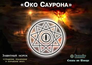http://forumupload.ru/uploads/0019/f3/f4/9/t70600.jpg
