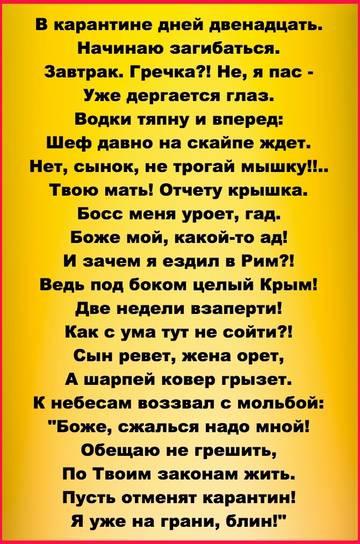 http://forumupload.ru/uploads/0019/f3/f4/9/t746022.jpg