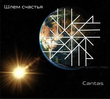 http://forumupload.ru/uploads/0019/f3/f4/9/t82288.jpg