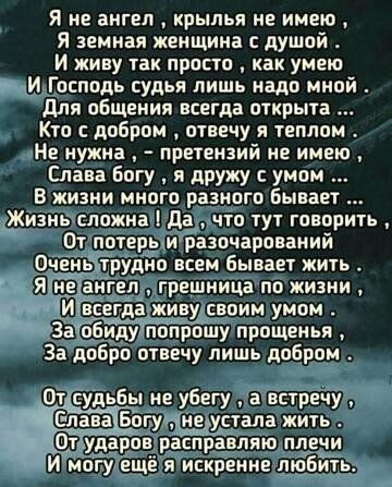 http://forumupload.ru/uploads/0019/f3/f4/9/t879235.jpg