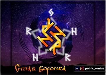 http://forumupload.ru/uploads/0019/f3/f4/9/t892850.jpg