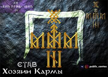 http://forumupload.ru/uploads/0019/f3/f4/9/t946054.jpg