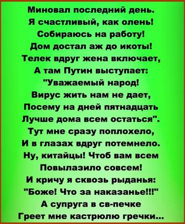 http://forumupload.ru/uploads/0019/f3/f4/9/t996577.jpg