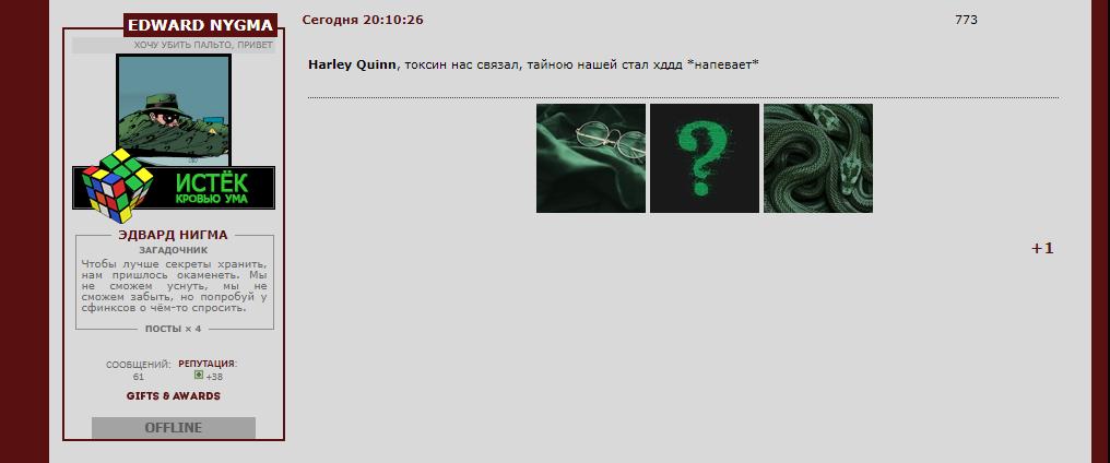 http://forumupload.ru/uploads/0019/f8/b0/74/14656.png
