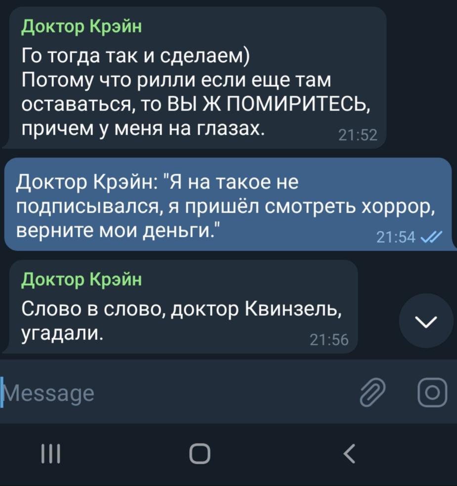 http://forumupload.ru/uploads/0019/f8/b0/74/514082.jpg