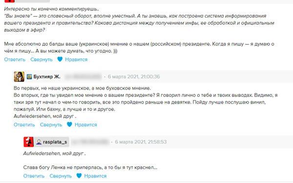 https://forumupload.ru/uploads/0019/fe/1d/127/t700973.jpg