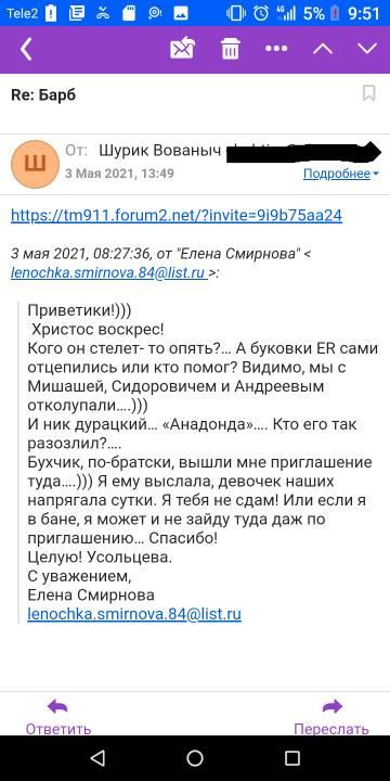 https://forumupload.ru/uploads/0019/fe/1d/128/t393151.jpg