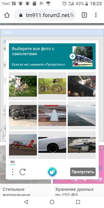 https://forumupload.ru/uploads/0019/fe/1d/128/t726504.png