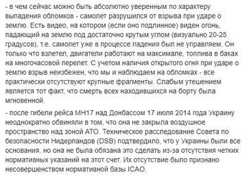 http://forumupload.ru/uploads/0019/fe/1d/3/t32780.jpg