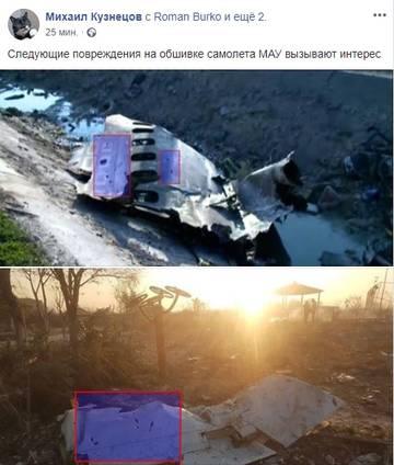 http://forumupload.ru/uploads/0019/fe/1d/3/t35463.jpg