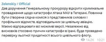 http://forumupload.ru/uploads/0019/fe/1d/3/t44253.jpg