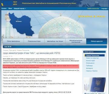 http://forumupload.ru/uploads/0019/fe/1d/3/t53656.jpg