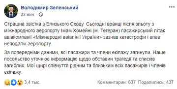 http://forumupload.ru/uploads/0019/fe/1d/3/t88757.png
