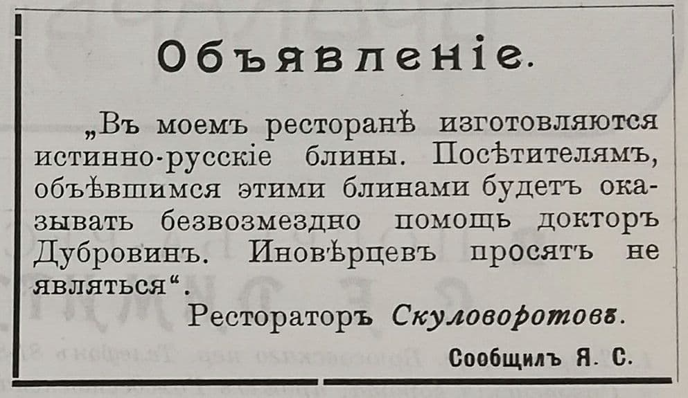 https://forumupload.ru/uploads/001a/0a/5b/11/248418.jpg