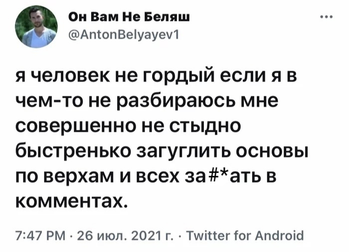 https://forumupload.ru/uploads/001a/0a/5b/11/278620.jpg