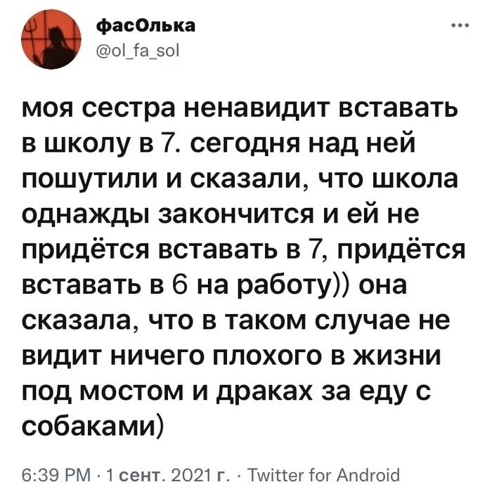 https://forumupload.ru/uploads/001a/0a/5b/11/861569.jpg