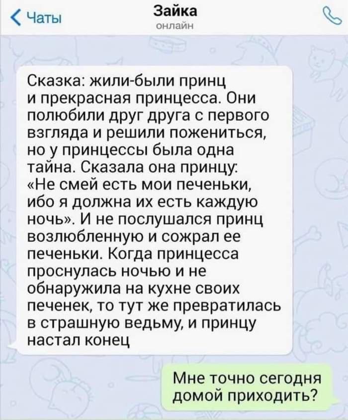 https://forumupload.ru/uploads/001a/0a/5b/11/923319.jpg