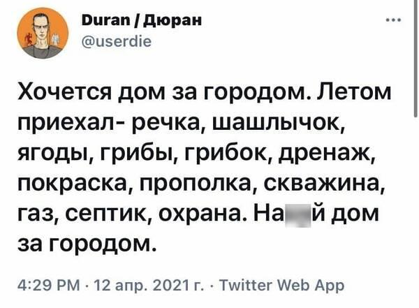 http://forumupload.ru/uploads/001a/0a/5b/11/t156190.jpg