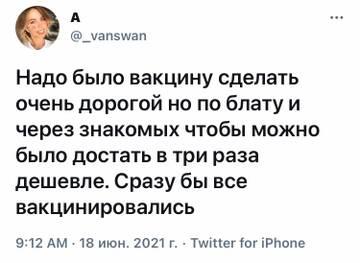 https://forumupload.ru/uploads/001a/0a/5b/11/t183308.jpg