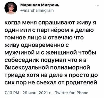 https://forumupload.ru/uploads/001a/0a/5b/11/t367705.jpg