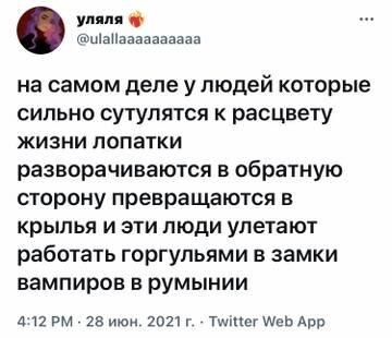 https://forumupload.ru/uploads/001a/0a/5b/11/t43178.jpg