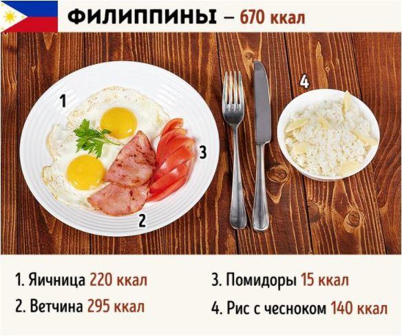 http://forumupload.ru/uploads/001a/0a/5b/11/t465845.jpg